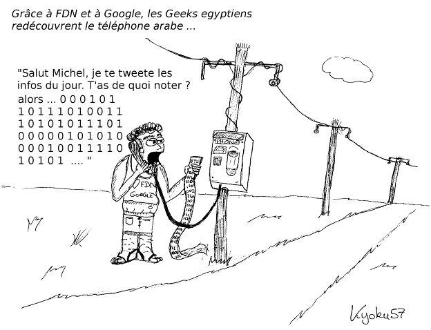 http://kyoku57.org/ArtsBD/HorsSeries/HS-005/egypte_telephone_arabe.jpg